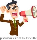 溝通意見的商人與擴音器傳達他的觀點的商人在擴音器_布朗夾克 42195102