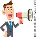 傳達他的觀點的商人與擴音器_藍色領帶 42195104