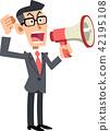 溝通意見與揚聲器的商人與揚聲器_紅色領帶溝通意見的商人 42195108
