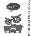 Portrait hog family on baby shower invitations 42199103