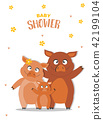 Portrait hog family on baby shower invitations 42199104