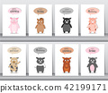 Set of birthday invitations cards, poster 42199171