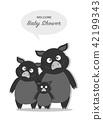 Portrait hog family on baby shower invitations 42199343
