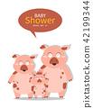 Portrait hog family on baby shower invitations 42199344