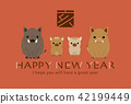 new year's card, wild boar, twelfth sign of the chinese zodiac 42199449