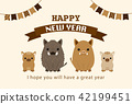 new year's card, wild boar, twelfth sign of the chinese zodiac 42199451