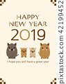 new year's card, wild boar, sign of the hog 42199452