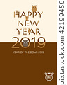 new year's card, wild boar, sign of the hog 42199456