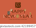 new year's card, sign of the hog, twelfth sign of the chinese zodiac 42199457