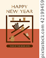 new year's card, sign of the hog, twelfth sign of the chinese zodiac 42199459