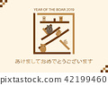 new year's card, sign of the hog, twelfth sign of the chinese zodiac 42199460