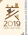 new year's card, sign of the hog, twelfth sign of the chinese zodiac 42199461