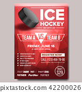 sport vector poster 42200026