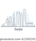 Shanghai city skyline - cityscape with landmarks 42200245