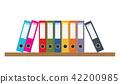 binder, file, folders 42200985