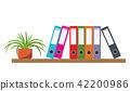 binder, binders, file 42200986