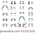 Collection cute cartoon eyes set vector 42201928