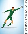 Illustration of football goalkeeper player 02 42202916