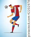 Illustration of football player 23 42202978