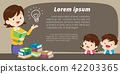 education background banner 42203365