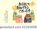 2019年新年賀卡模板 42205698