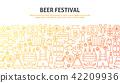 慕尼黑啤酒節 啤酒 向量 42209936