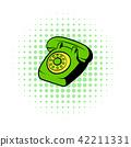 벡터, 전화, 세련된 42211331
