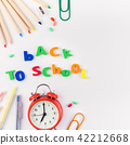 Back to school concept with office supplies 42212668