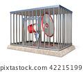 Megaphone inside metal cage 3D render white 42215199