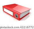 Red office folder. 3D 42216772