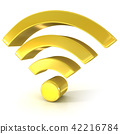 Wireless network 3D golden sign 42216784
