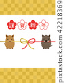 new year's card, wild boar, twelfth sign of the chinese zodiac 42218369