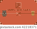 new year's card, wild boar, twelfth sign of the chinese zodiac 42218371