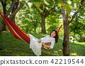 공원에서 휴식 중인 모습 42219544