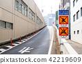 고속도로 출구 보행자 자전거 출입 금지 a 42219609