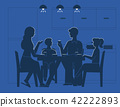 Family at dinner table vector illustration 42222893
