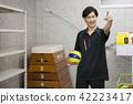 선생님 교사 체육 교사 동아리 배구 창고 학교 수업 교육 이미지 초상화 42223417