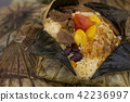 The rice wrapped in Lotus leaf, Thai food. 42236997
