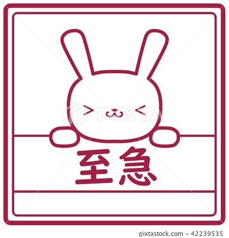 Hanko style rabbit urgent - Stock Illustration [42239535