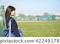 學校女生高中俱樂部活動 42249178