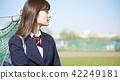 學校女生高中俱樂部活動 42249181