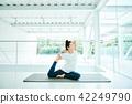 放鬆瑜伽 42249790