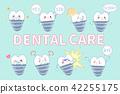 cute cartoon implant tooth 42255175