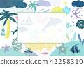 Natsumi Vacation 42258310