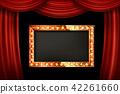 frame, show, lamp 42261660