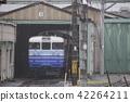 omiya factory, omiya, factory 42264211