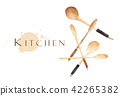 Wooden spoons with place for text 42265382