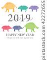 2019年年度公猪的新年卡片模板 42272655