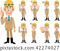蓝领工人 工人 男性 42274027