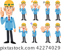 Construction Industry _ Men in blue working clothes _ 9 types of poses set 42274029
